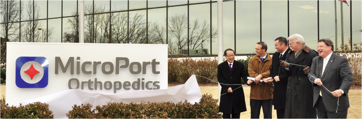 MicroPort transitions with unveiling ceremony in Feb 2014, Credit Microport Orthopedics_Folder 8