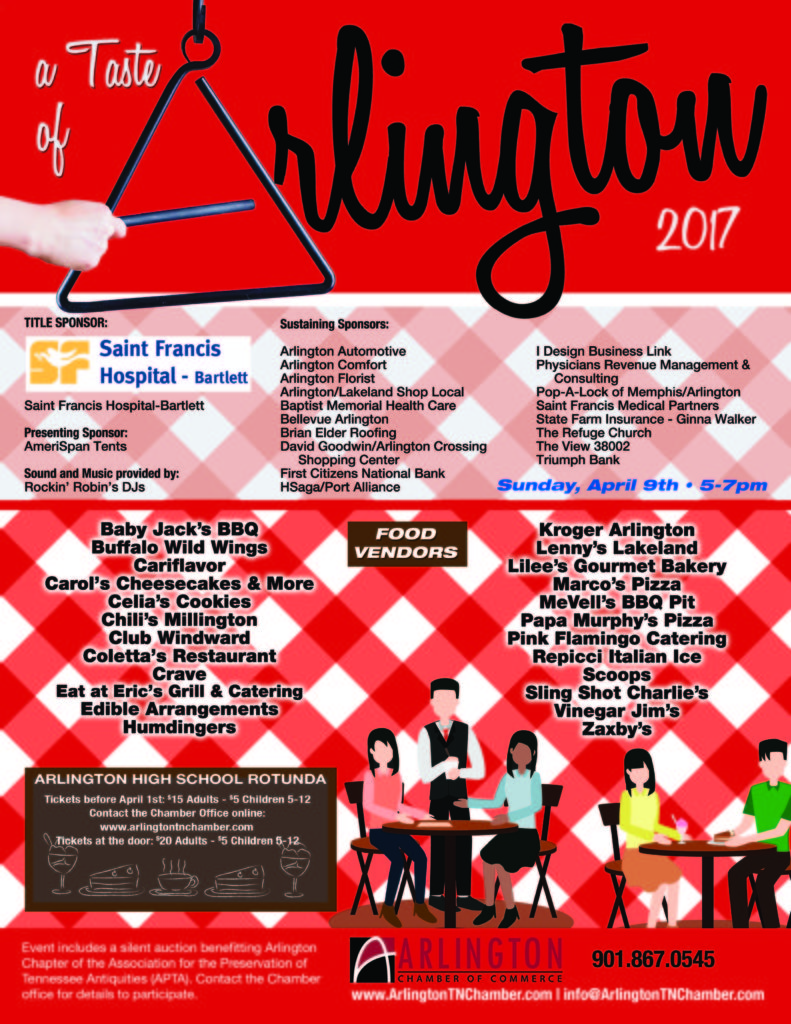 a taste of arlington 2017 arlington chamber of commerce a taste of arlington 2017